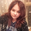 Аня, 21, г.Нижний Новгород