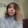 Вероника, 26, г.Невинномысск