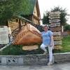 Елена, 43, г.Новый Уренгой