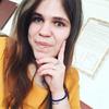 Валерия, 17, г.Камышин