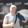 Сергей, 48, г.Пенза