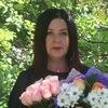 Елена, 30, г.Северодвинск