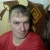 Нафис, 33, г.Бирск