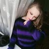 Светлана, 43, г.Сатка