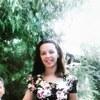 Екатерина, 40, г.Темрюк