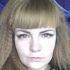 Анна, 32, г.Краснокамск