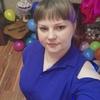 Алена, 28, г.Магадан