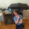 Artem, 35, г.Соликамск