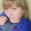 Светлана, 33, г.Нижневартовск
