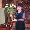Тамара, 63, г.Железнодорожный