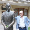 Vladimir, 59, г.Кисловодск