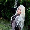 Юлия, 34, г.Ефремов