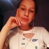 Регина, 18, г.Челябинск