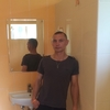 Денис, 38, г.Клинцы