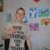 Александр, 34, г.Тосно