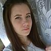 Алина, 22, г.Шарья